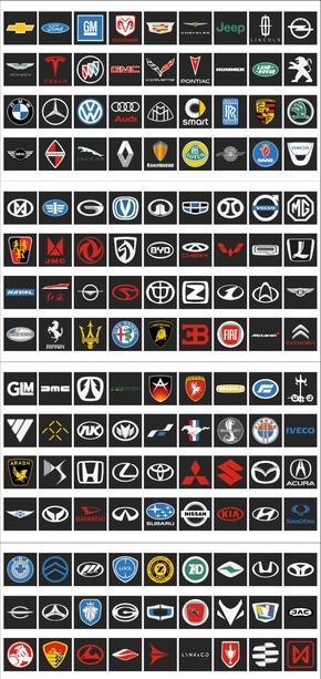 史上最全汽车标志矢量形状(可自定义颜色)
