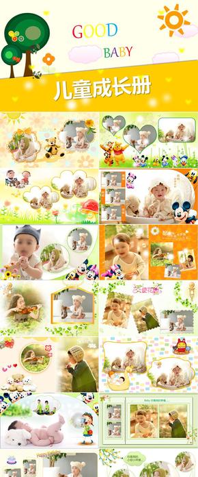 卡通可爱宝宝儿童成长记录成长相册档案满月照片留念电子相册生日快乐祝福纪念册ppt模板