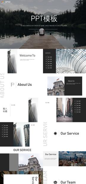 高端灰时尚简约商务工作汇报商业计划书PPT模板欧美杂志风