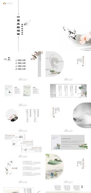 黑白水墨中国风商务通用ppt模板