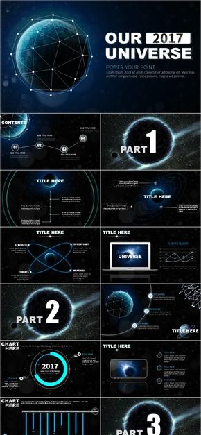 [UNIVERSE]宇宙星球科技商务工作汇报PPT模板