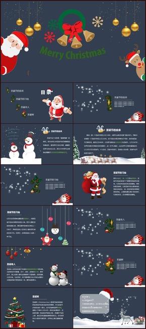 圣诞节节日庆典PPT模板
