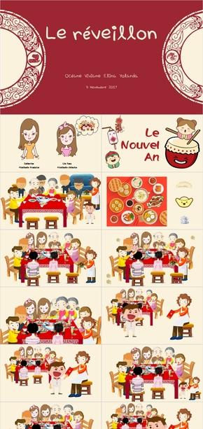 【年年岁岁】彩色中国传统PPT动画作品带配音