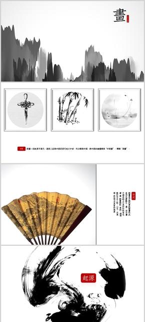 中国风ppt模版