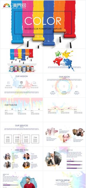 色彩斑斓 商业交流 汇报  商务通用PPT模板