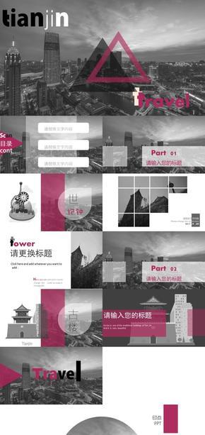【印点】2017个性化城市介绍