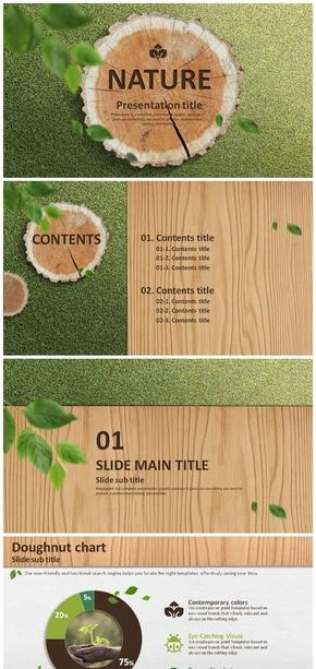 清新自然草地木桩PPT模板