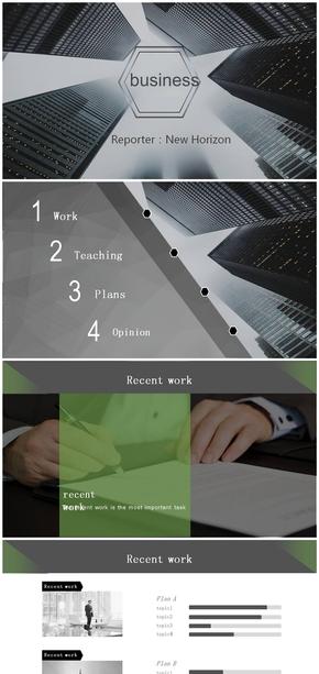 办公大厦大气商务通用PPT模板