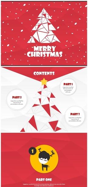 扁平化喜庆圣诞节PPT模板