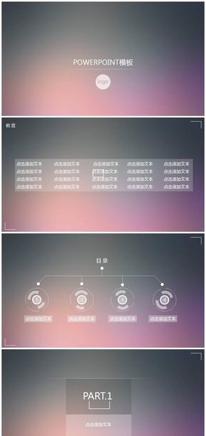简约动态苹果IOS风格PPT模板