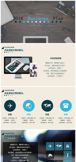 2018时尚LOMO风格电脑桌面PPT模板