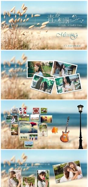 摄影公司青春纪念册个人照片电子相册PPT模板(带背景音乐)