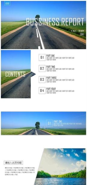 2018在路上动态杂志风PPT模板下载