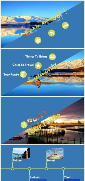 旅游景点行程介绍PPT模板