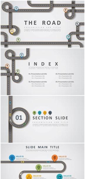 创意公路交通主题设计PPT模板