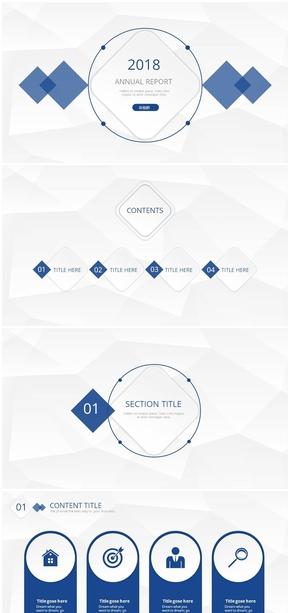 极简多图表求职汇报商务计划多用途PPT模板