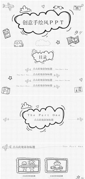 创意卡通铅笔手绘PPT模板