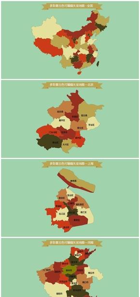 全国各省自治区直辖市行政区域划分地图合集