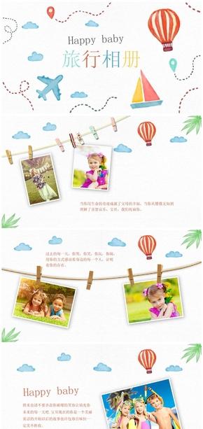 儿童摄影公司卡通儿童旅行电子相册PPT模板
