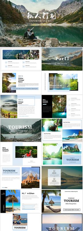 【超值精致】高端大气旅游景点相册展示旅游介绍相片展示照片展示