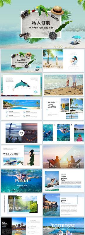 旅行日记高端大气旅游景点相册展示旅游介绍相片展示照片展示