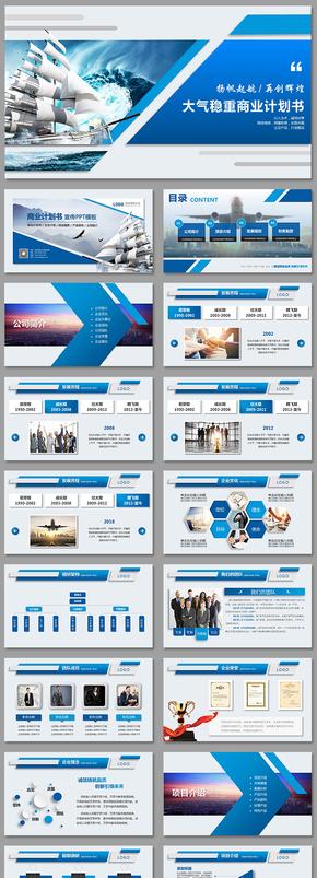 大气微粒体商业计划书创业融资项目投资产品介绍工作总结公司介绍
