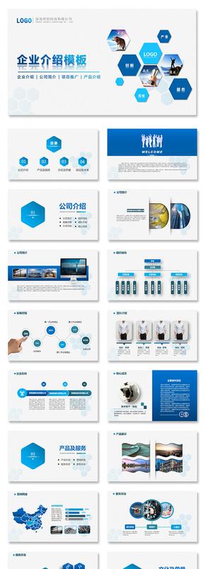 大气商务企业介绍公司介绍企业简介公司简介产品推广发布品牌宣传