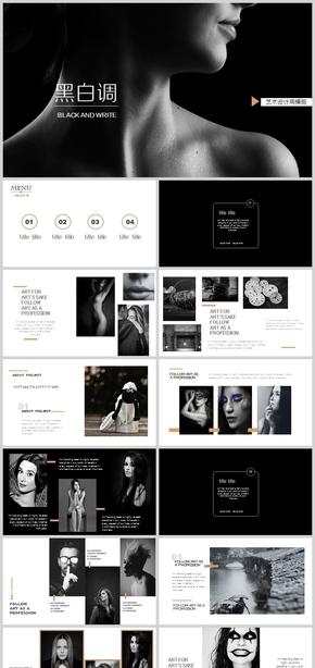 黑白调-艺术+黑白+摄影+相册+简约风(小)