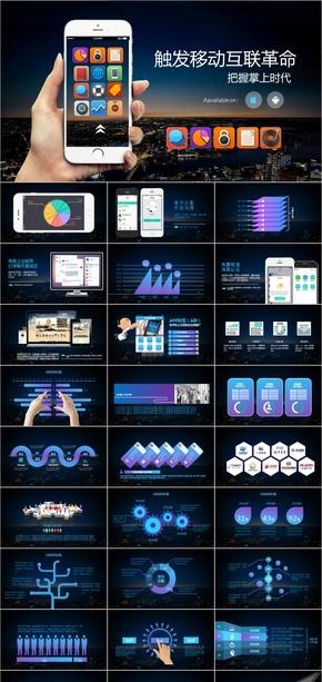 40互联网科技-011