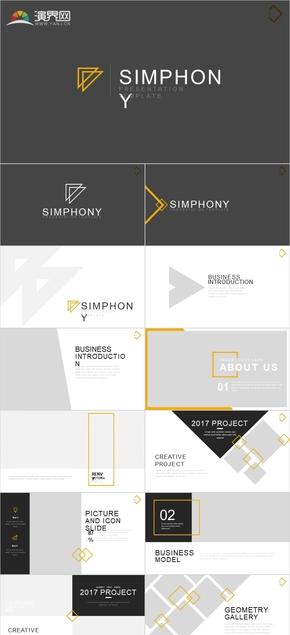 [简单]简单设计多套配色商务汇报PPT模板