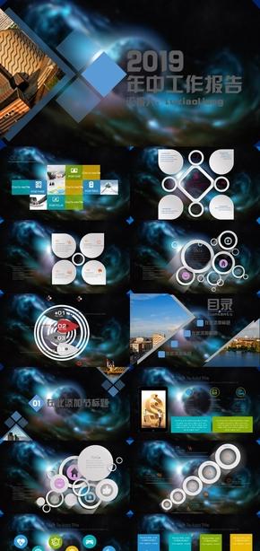 科技,电子,信息时尚炫酷动感商务科技模板