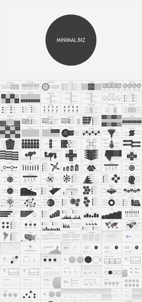 大数据概念模板