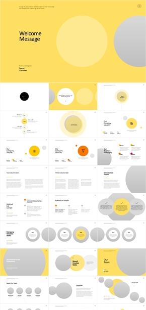 黄色完美圆形咨询
