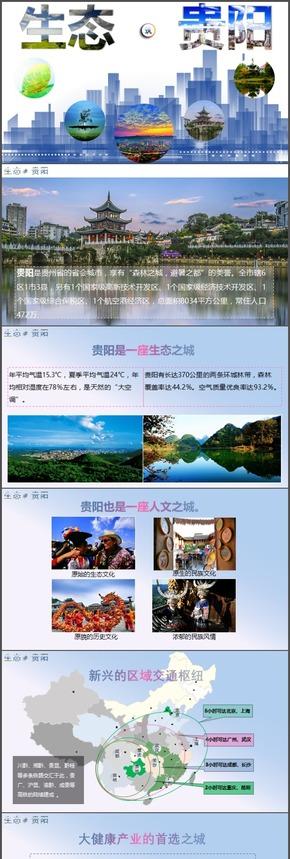 绿博会,图片,绿色,旅游,推荐