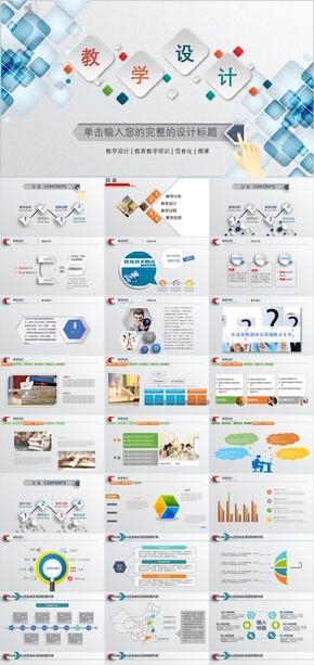 培训课程网络营销智能推荐数据分析
