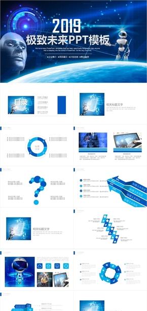 企业推介  ●项目展示  ●计划总结  ●商业融资