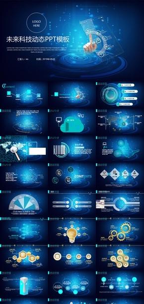 软件服务外包、信息技术服务外包