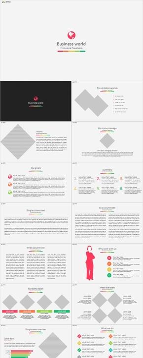 多彩微立体商业项目计划书PPT模板
