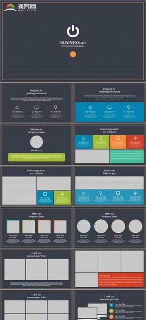 信息图表风格简历模板