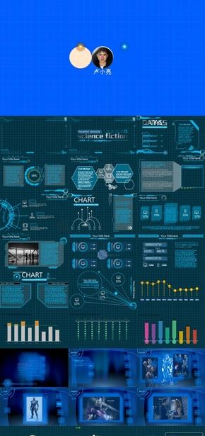 29.极强科技感科技感 汇报 总结 商务 模板 质感