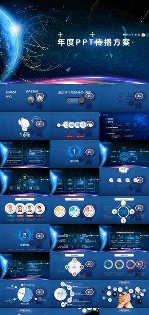 国际化科技IT信息