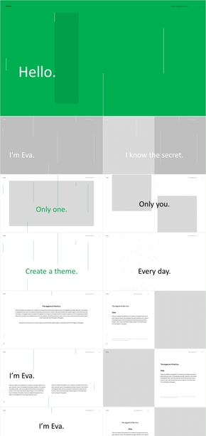 【IT行业】绿色动感IT科技微信公众