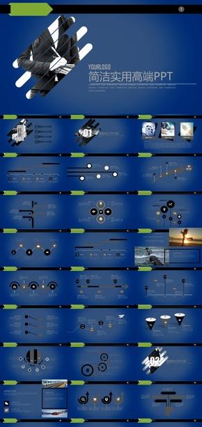 深蓝科技模板