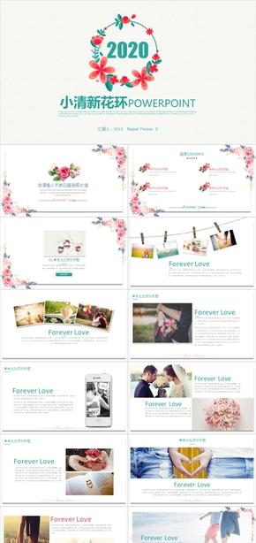 28浪漫情人节表白画册照片墙