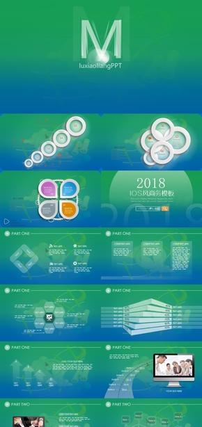 欧美风格经典ISO扁平