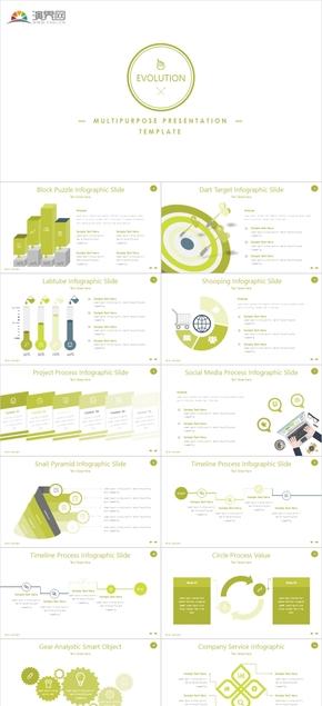 五色学术框架实用论文PPT模板