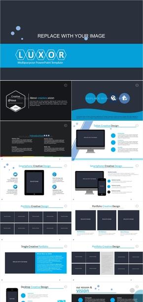 蓝紫炫酷科技通讯信息类模板