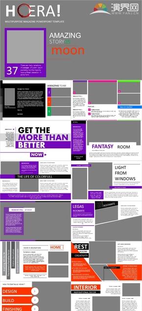 欧美风创意杂志风企业宣传画册企业宣传介绍商业