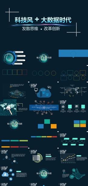 年终高端蓝色云计算 信息互联网工作总结