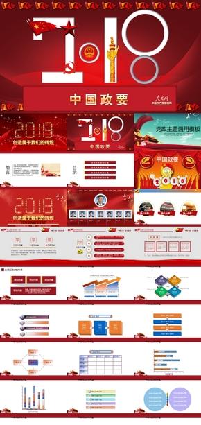中国梦 贸易